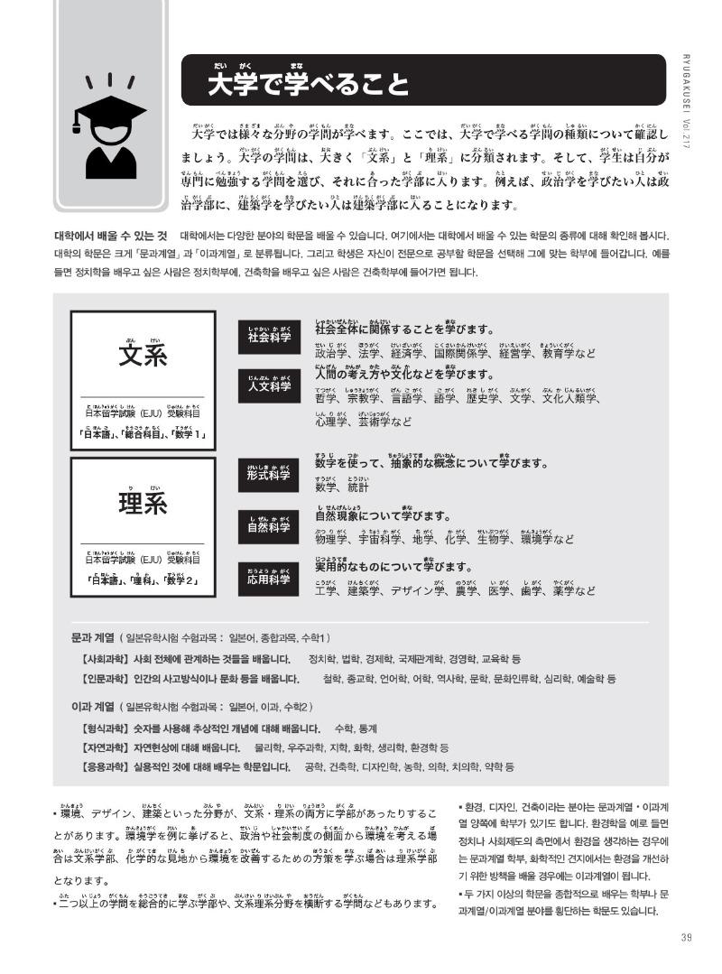 202006_대학입시_Page_3.jpg