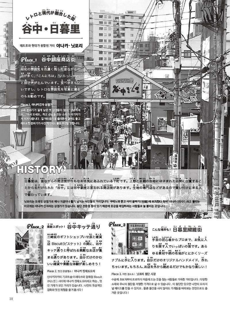 202010_korea_훌쩍 떠나는 Petit 여행-5.jpg