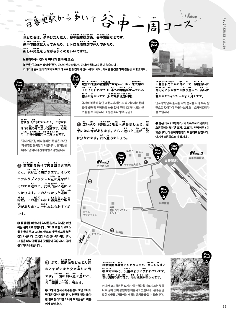 202010_korea_훌쩍 떠나는 Petit 여행-6.jpg