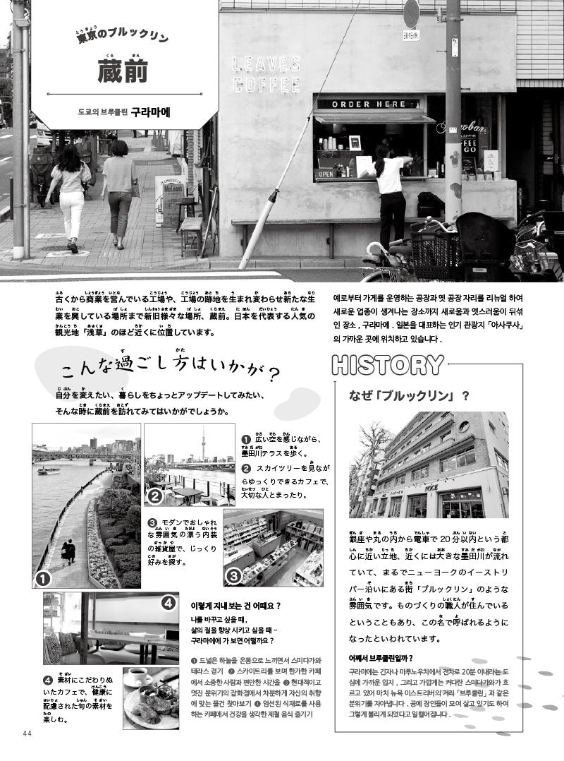 202010_korea_훌쩍 떠나는 Petit 여행-11.jpg