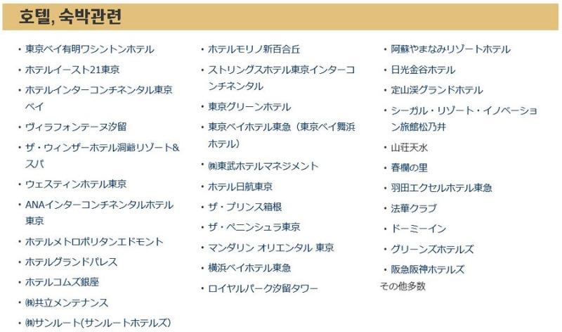 일본취업 2.jpg