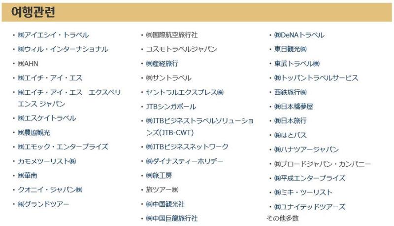 일본취업 1.jpg