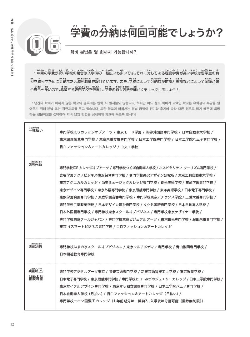 05-24-8 のコピー.jpg