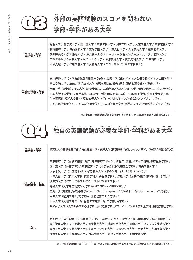 05-24-18 のコピー.jpg