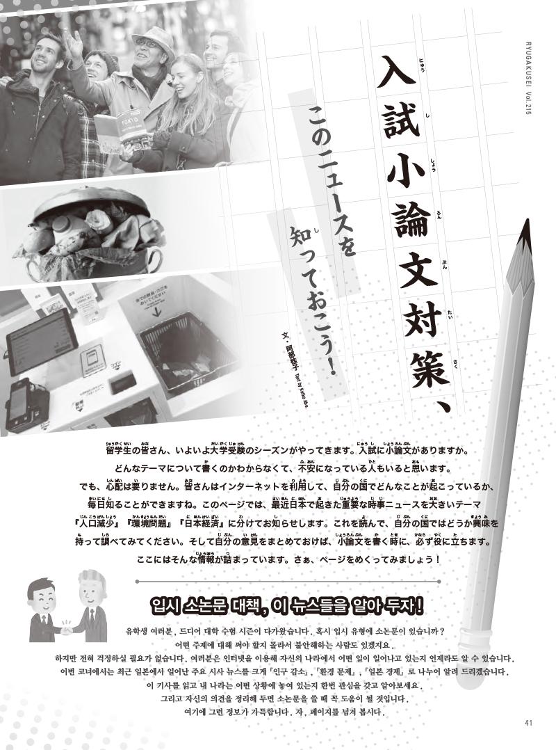 41-60-1 のコピー.jpg
