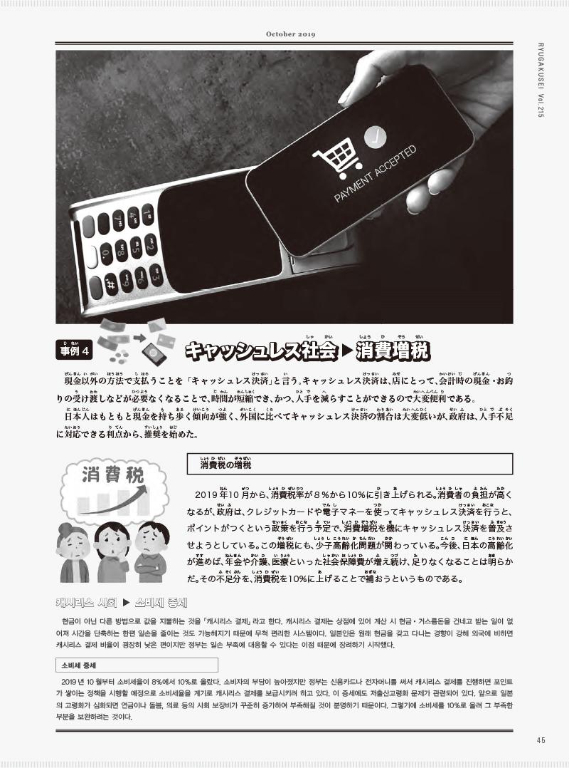 41-60-5 のコピー.jpg