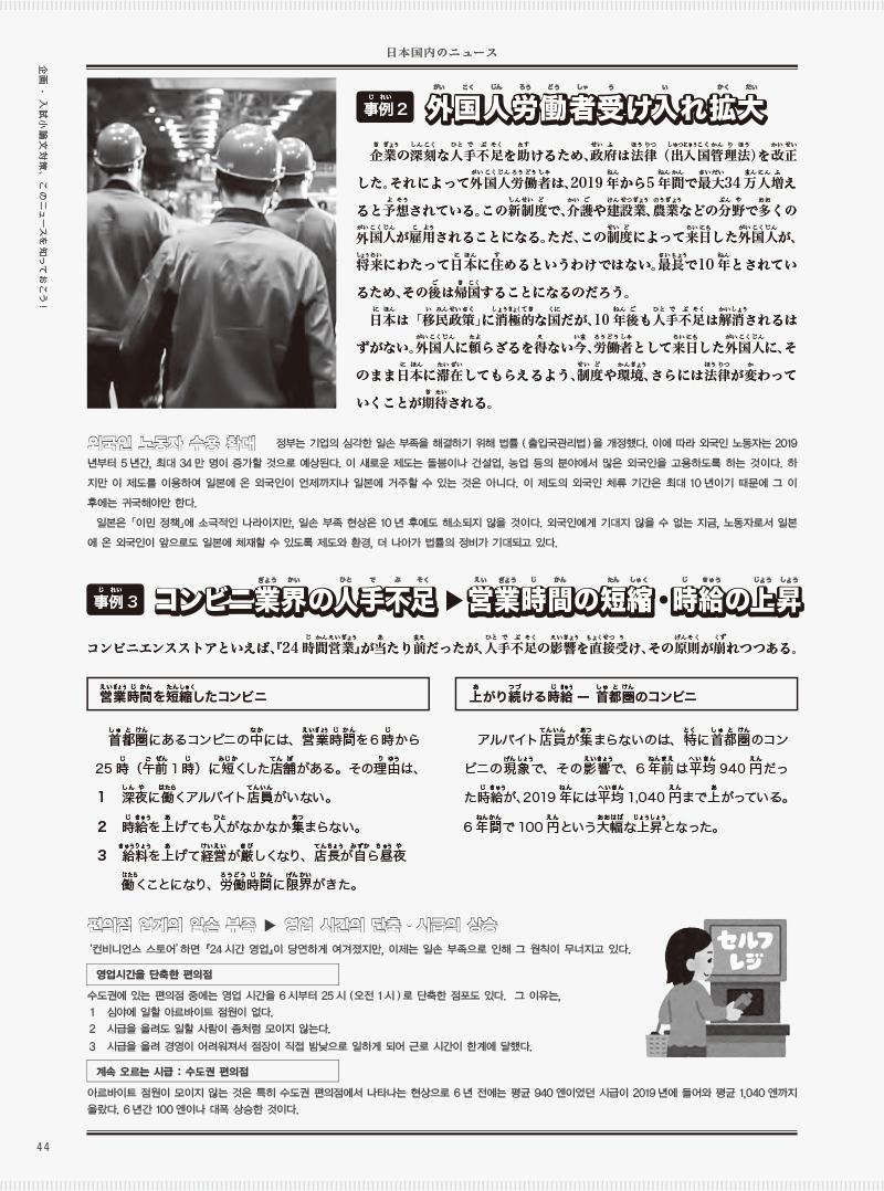41-60-4 のコピー.jpg