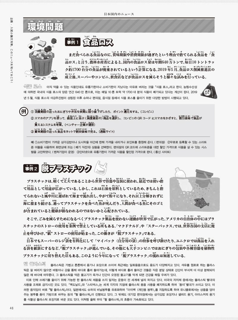 41-60-6 のコピー.jpg