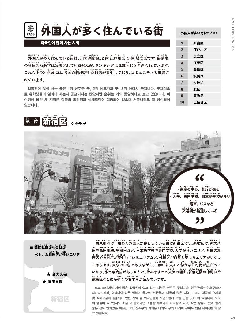 41-60-9 のコピー.jpg