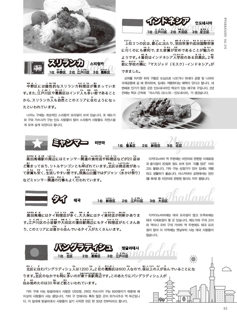 41-60-13 のコピー.jpg