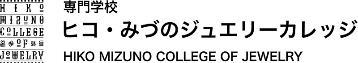 일본주얼리디자인학교 1.JPG