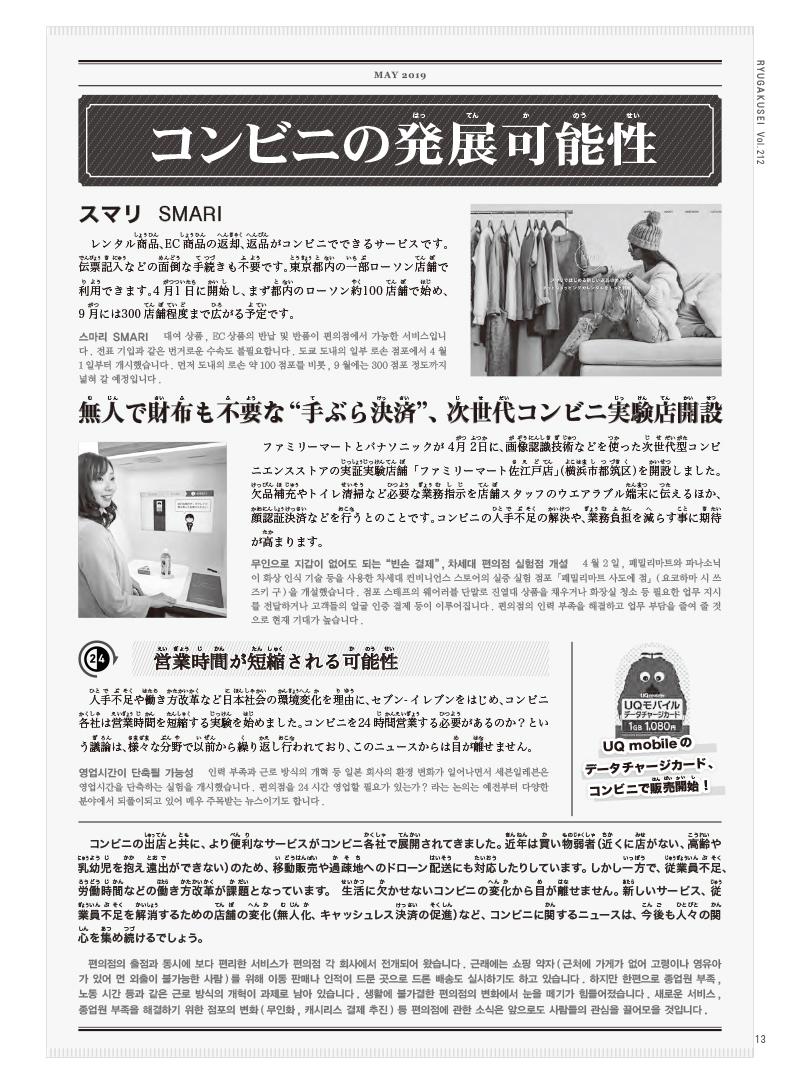 05-24-9 のコピー.jpg