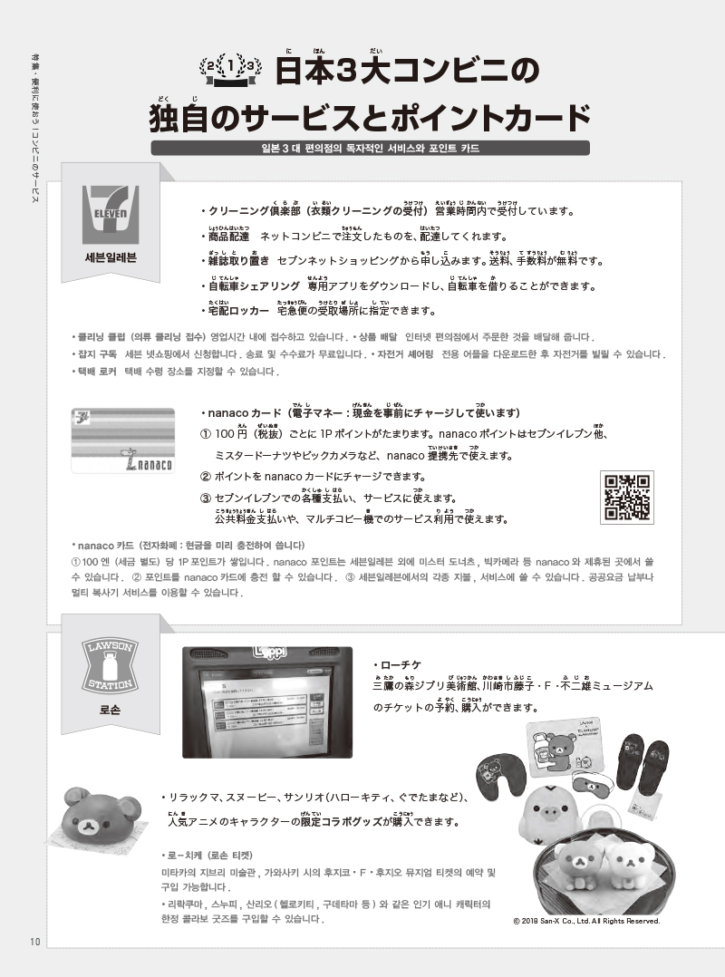 05-24-6 のコピー.jpg