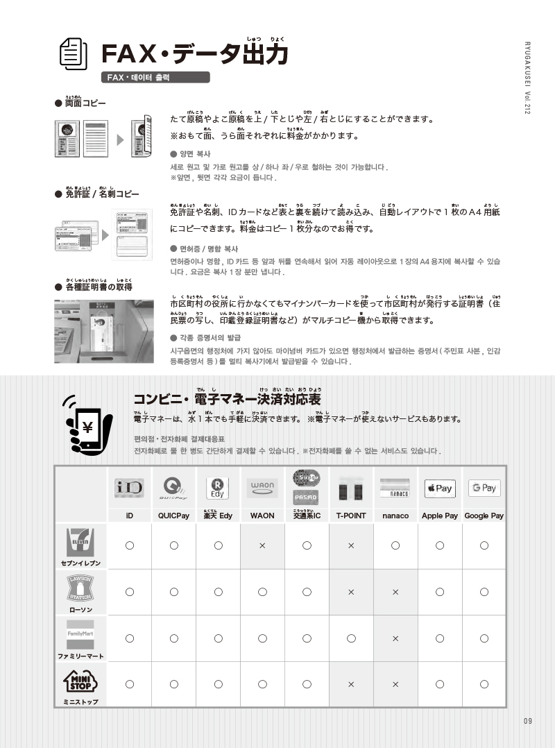 05-24-5 のコピー.jpg