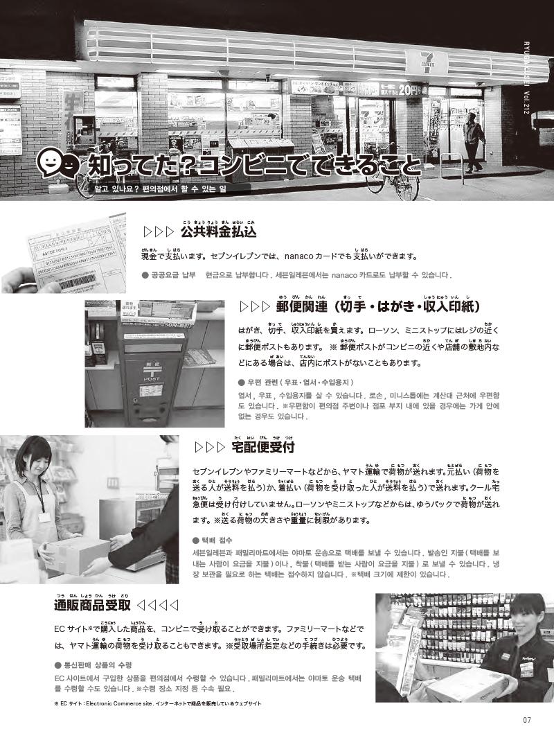05-24-3 のコピー.jpg