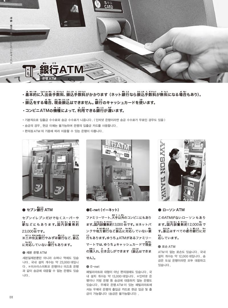 05-24-4 のコピー.jpg
