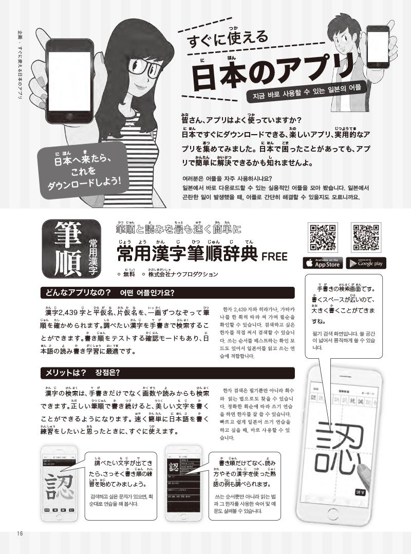 05-24-12 のコピー.jpg