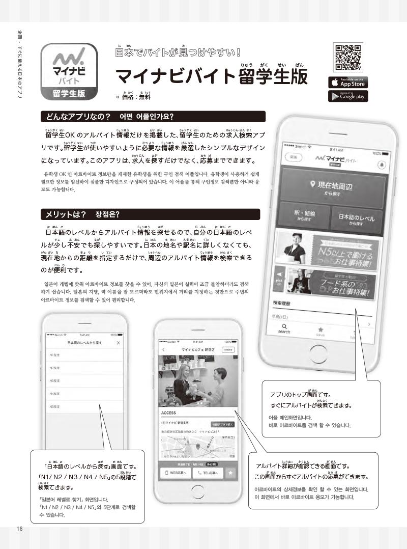 05-24-14 のコピー.jpg