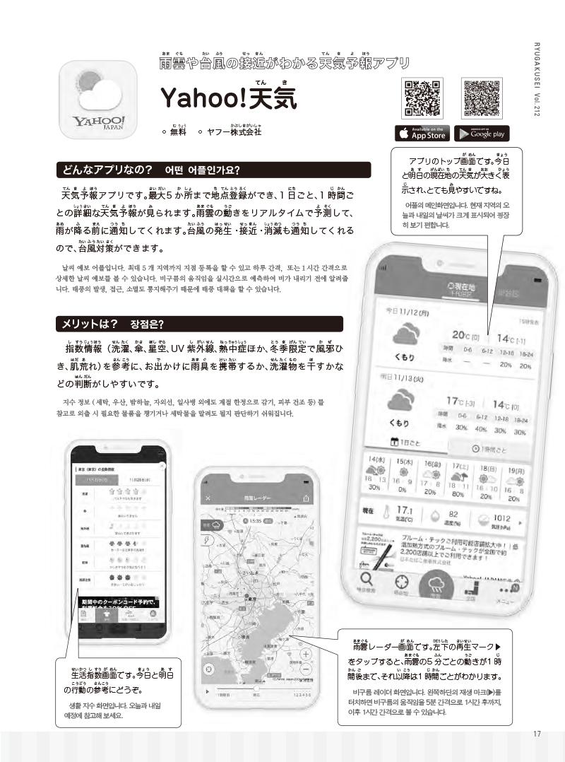 05-24-13 のコピー.jpg