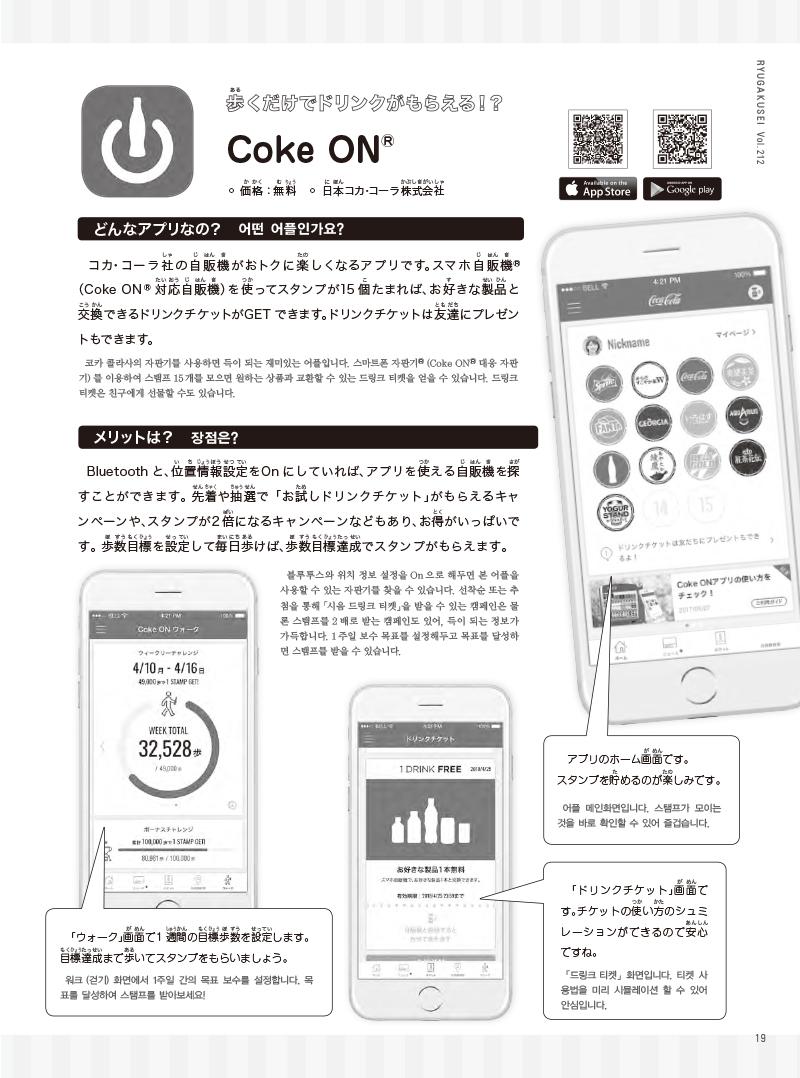 05-24-15 のコピー.jpg