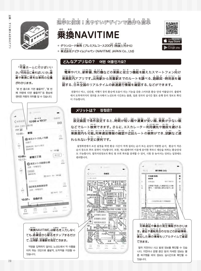 05-24-16 のコピー.jpg