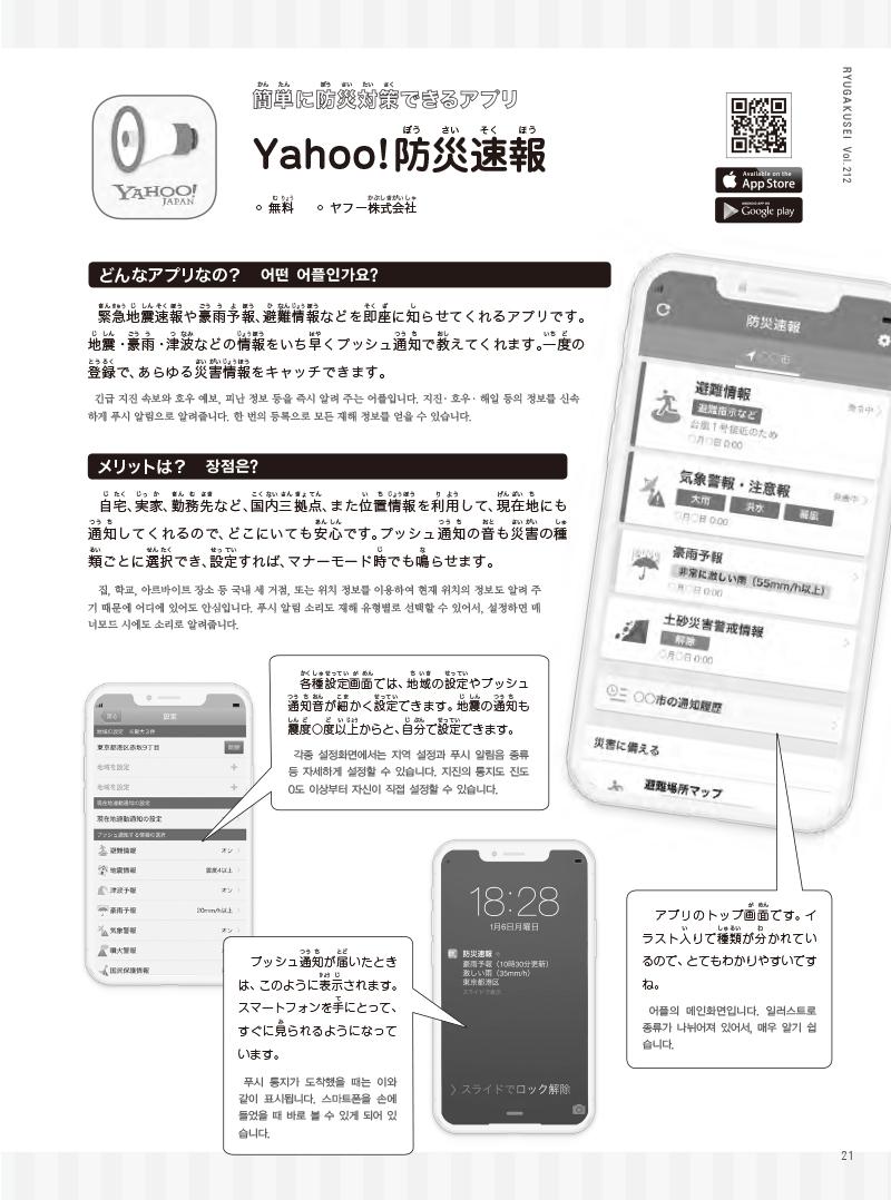 05-24-17 のコピー.jpg