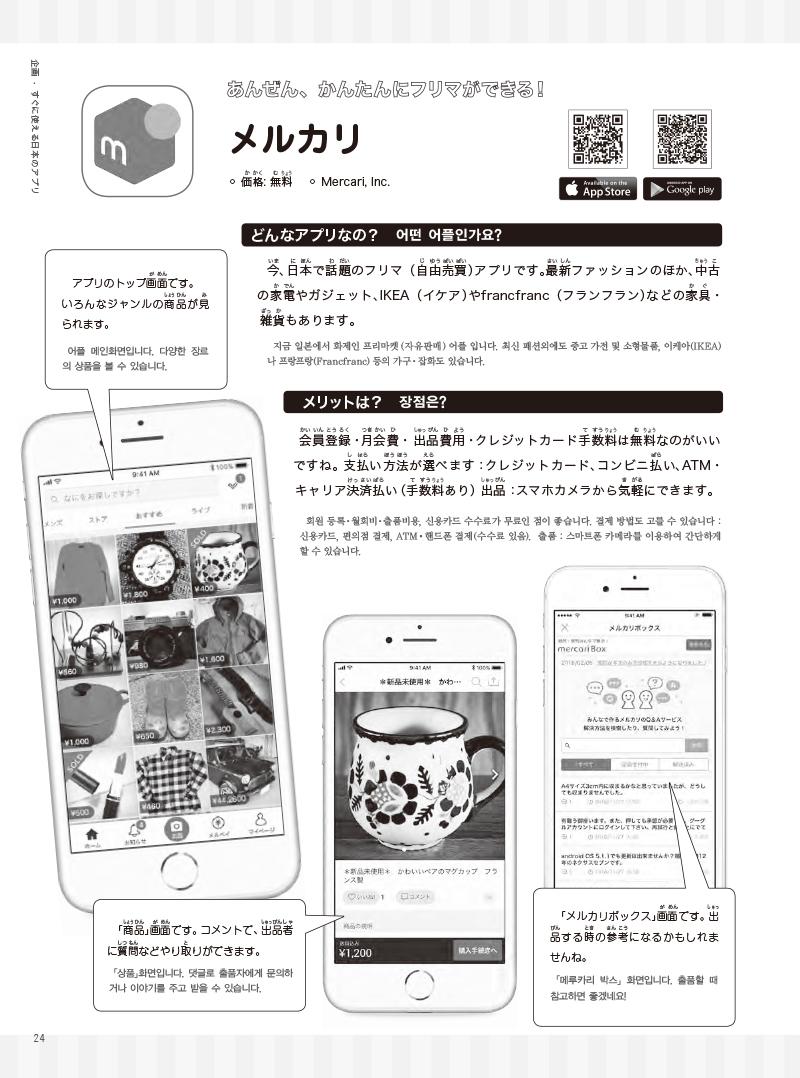 05-24-20 のコピー.jpg