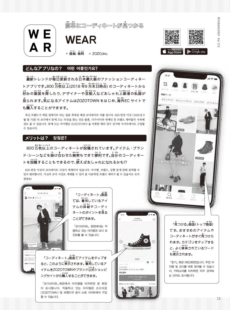 05-24-19 のコピー.jpg