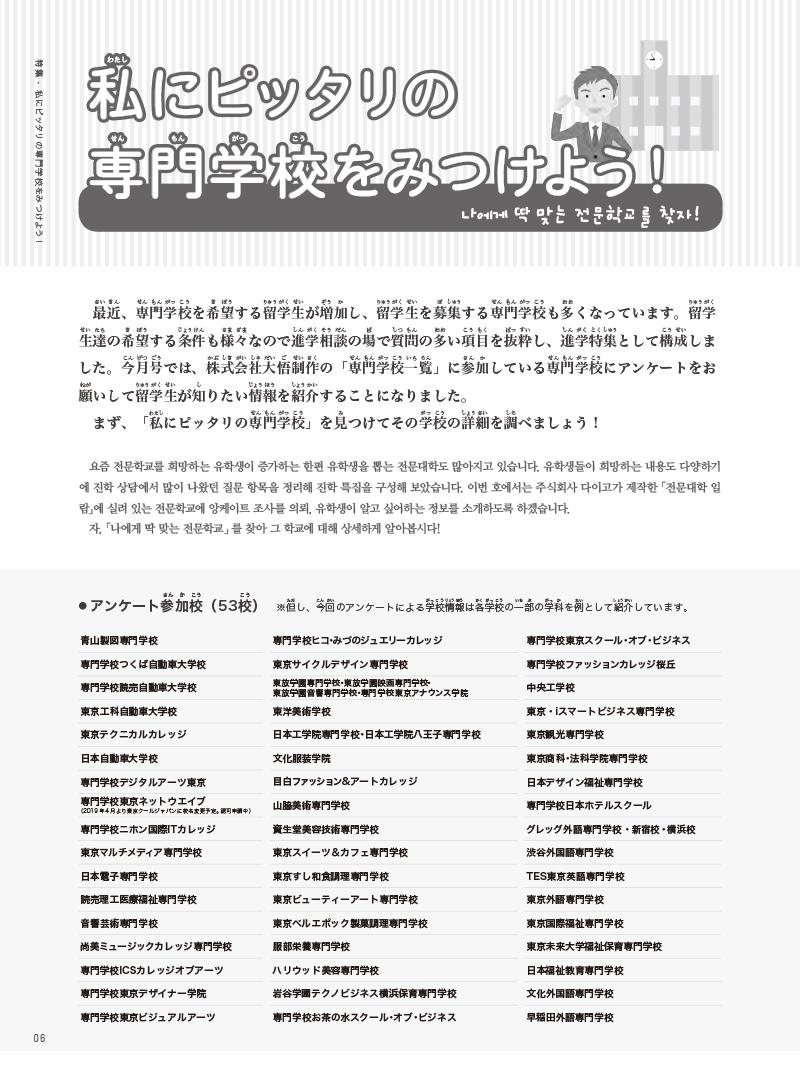 05-24-2 のコピー.jpg