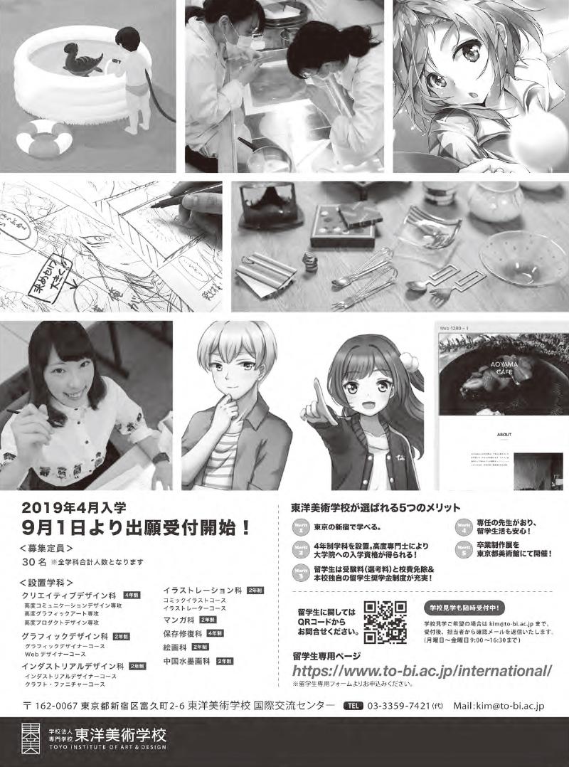 05-24-7 のコピー.jpg