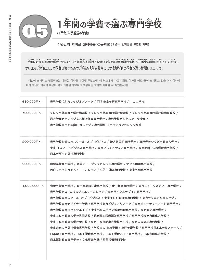 05-24-10 のコピー.jpg
