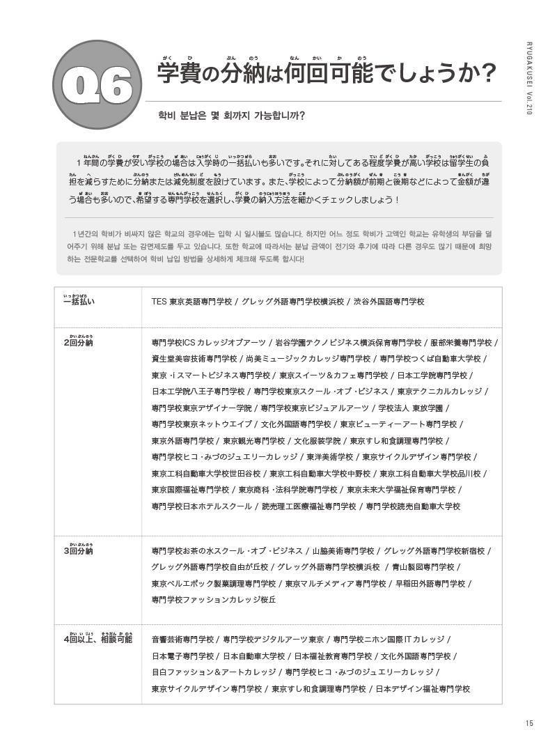 05-24-11 のコピー.jpg