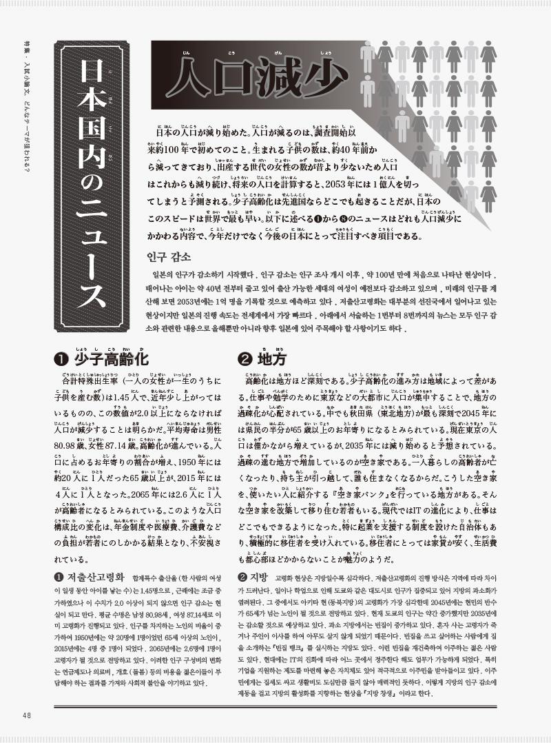 41-60-8 のコピー.jpg