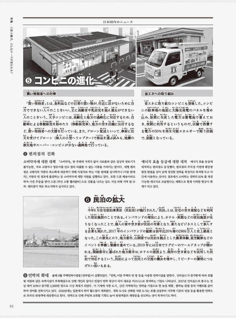 41-60-10 のコピー.jpg