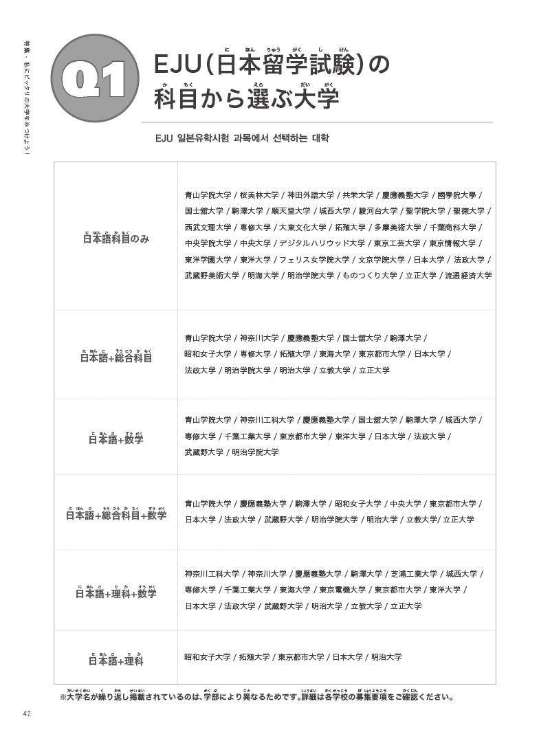 41-60-2 のコピー.jpg