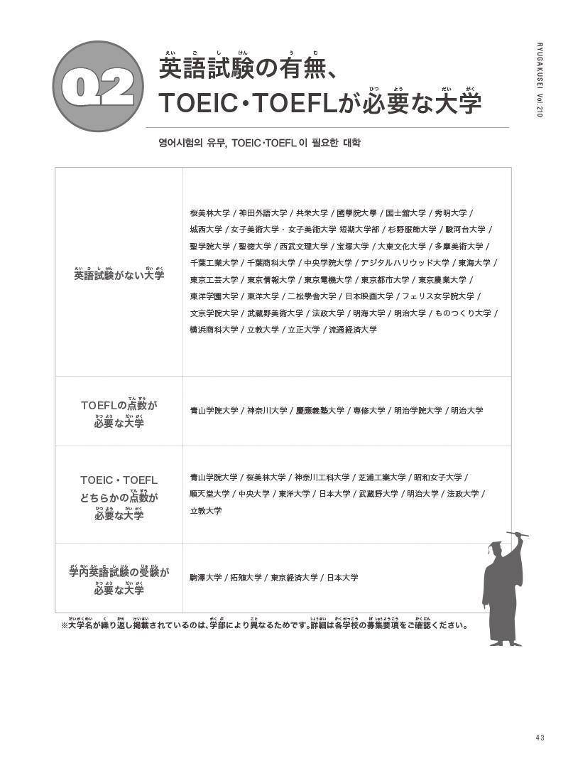 41-60-3 のコピー.jpg