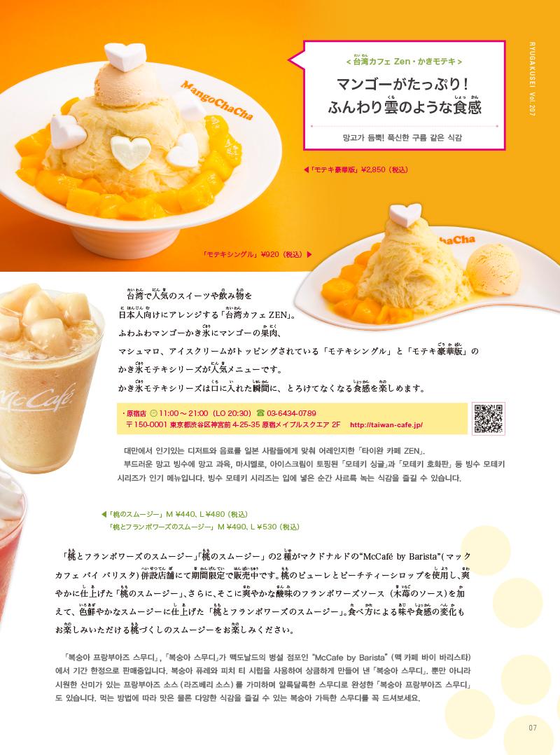 03-08-5 のコピー.jpg