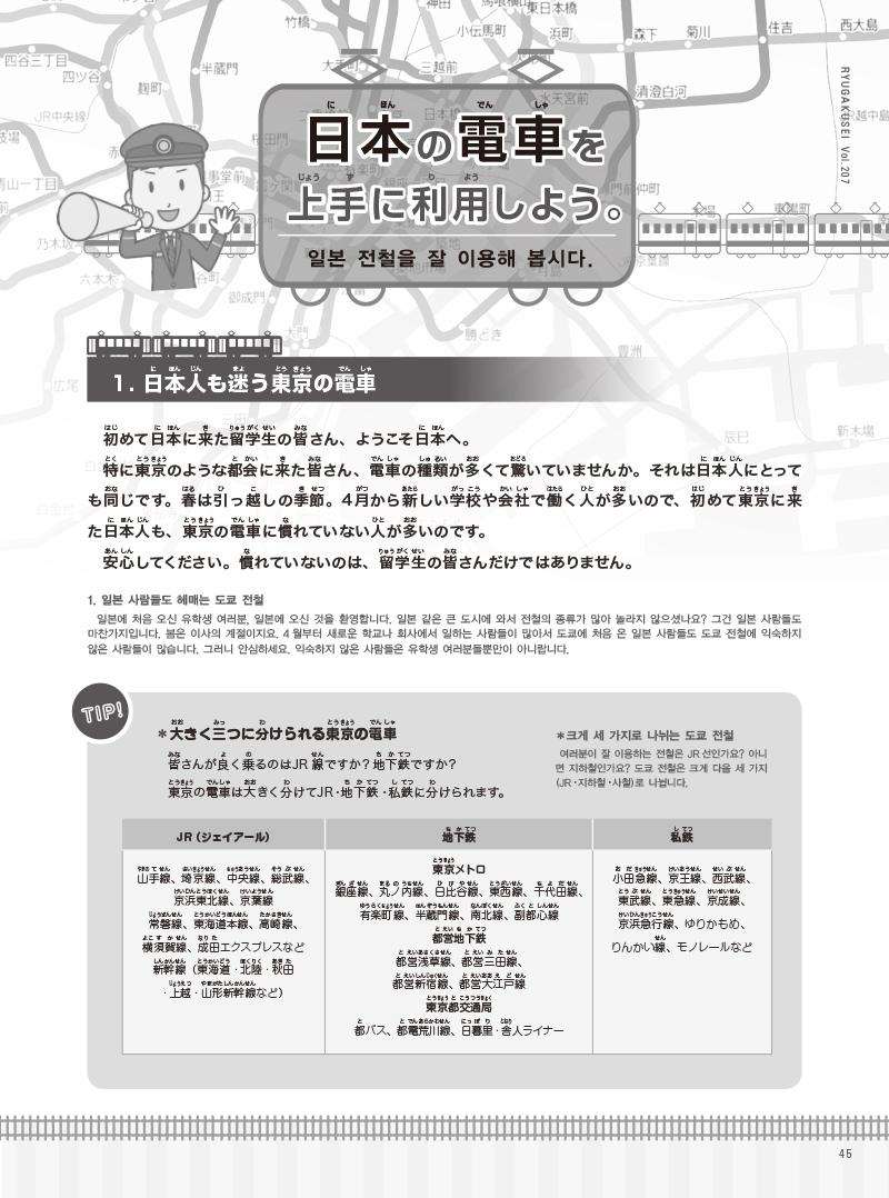 45-64-1 のコピー.jpg