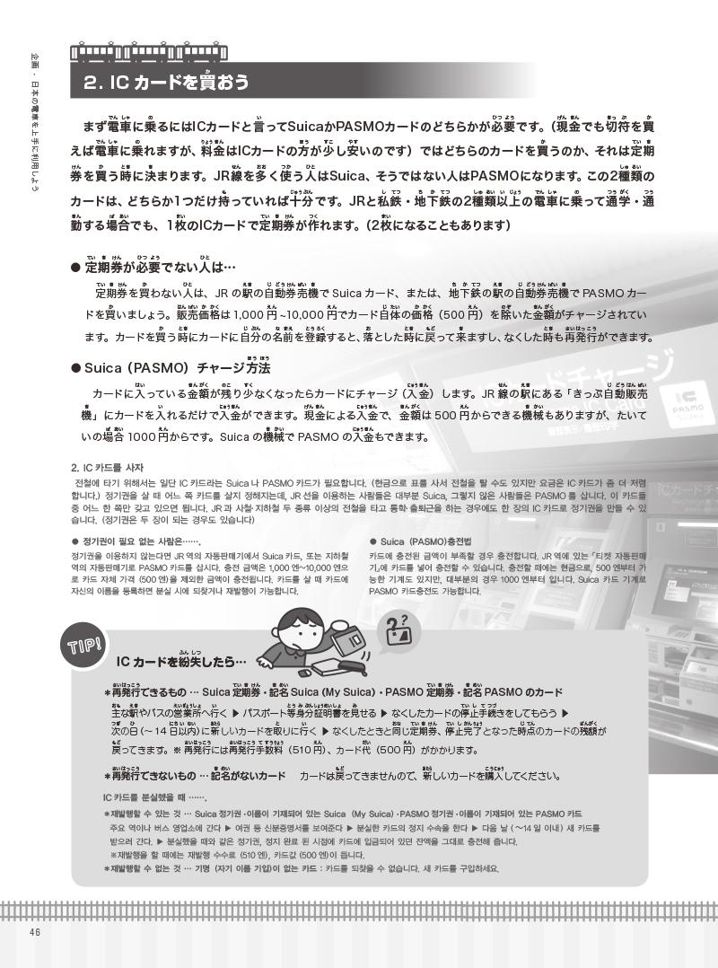 45-64-2 のコピー.jpg