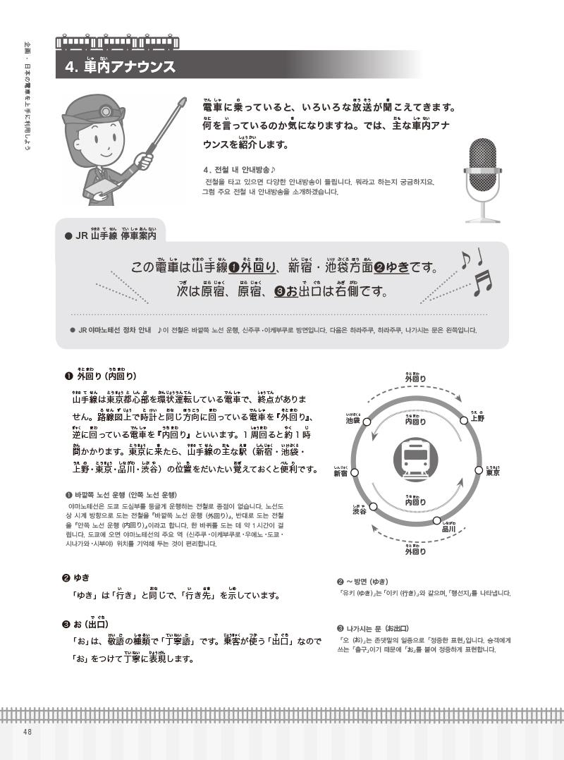 45-64-4 のコピー.jpg