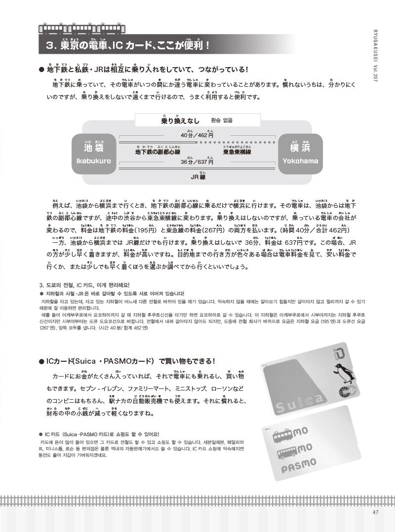 45-64-3 のコピー.jpg