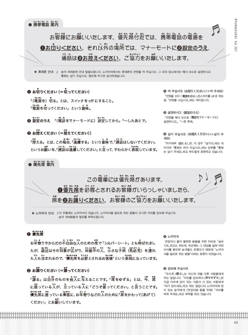 45-64-5 のコピー.jpg