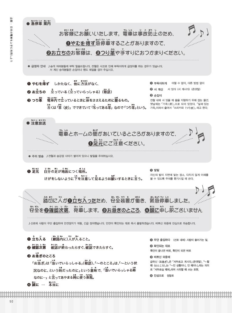 45-64-6 のコピー.jpg