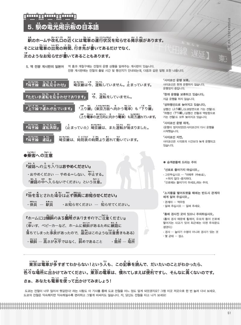 45-64-7 のコピー.jpg