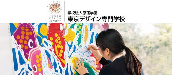 도쿄디자인전문학교 모리나가제과 상품패키지 1.JPG