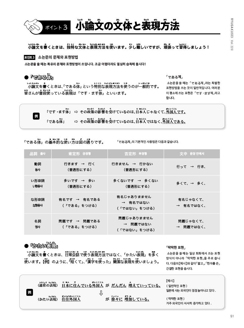202010_korea_소논문-7.jpg