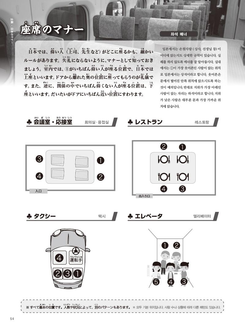 45-64-10 のコピー.jpg