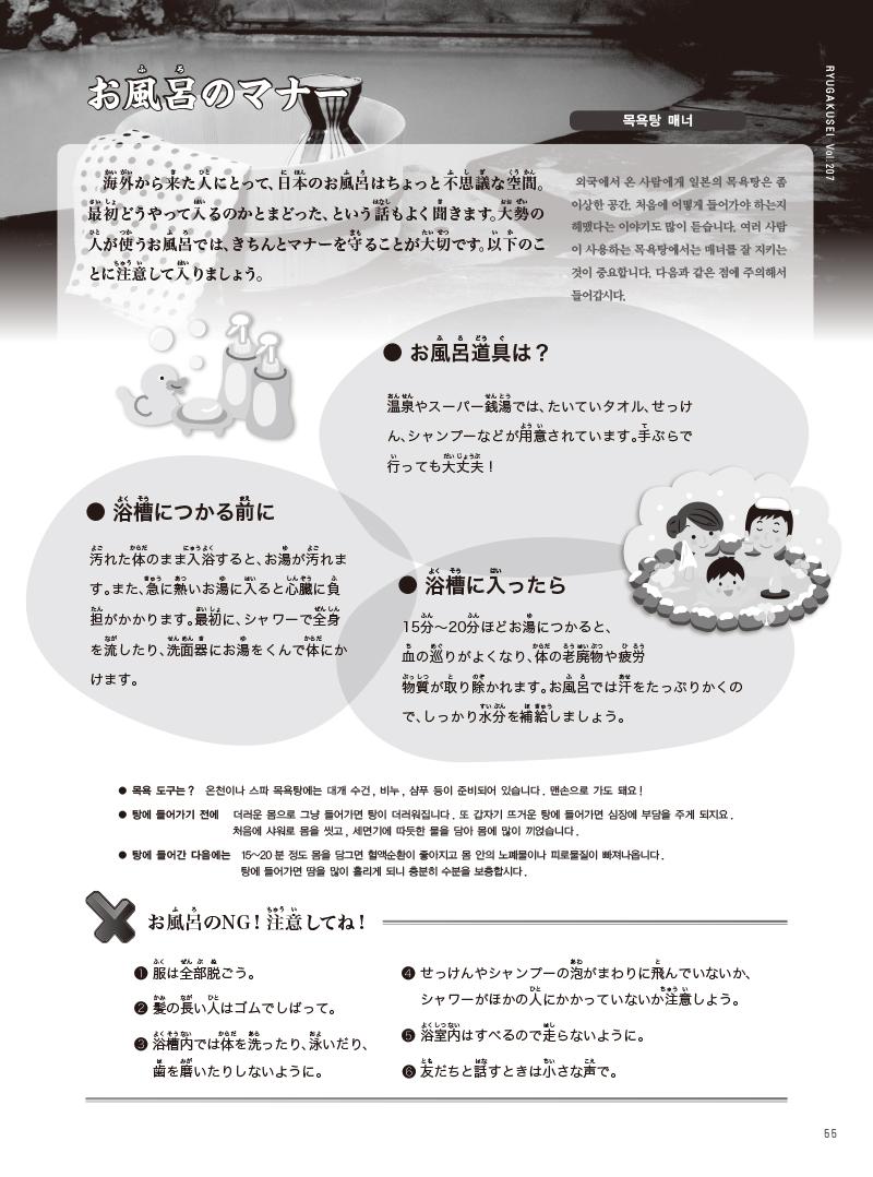 45-64-11 のコピー.jpg