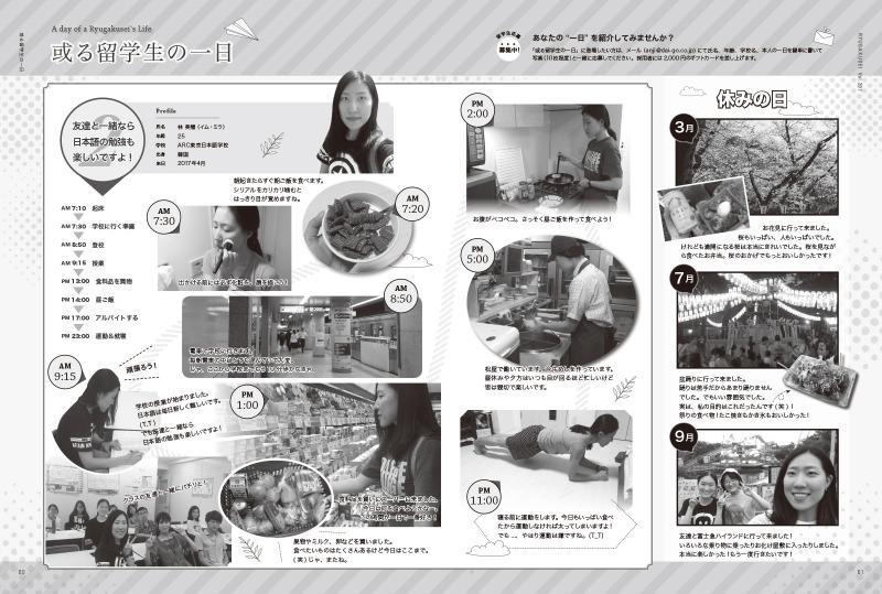 45-64-16 のコピー-1.jpg