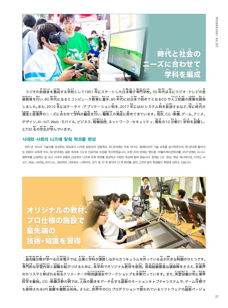 29-44-9 のコピー.jpg